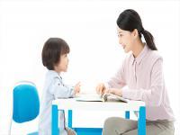 幼儿写好汉字的技巧你知道吗