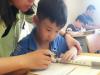 赵汝飞练字的加盟条件是什么呢?