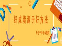 沐艺教育——专门致力于中小学课外文化艺术辅导