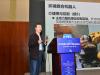 机器人教育与产教融合高峰论坛成功召开