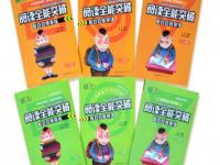 憨豆豆——致力打造成我国最为出色的教育品牌