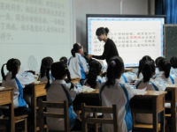 博纳森教育加盟