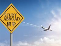 关爱成长留学加盟
