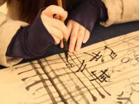 欧美思兴墨书法练字是一个值得投入的加盟好项目