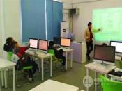趣教育魔法字节少儿编程中心——青少年科技