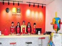 童画少儿美术教育,中国具影响力的少儿美术教育品牌