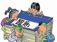 国学教育低俗化:这不是在复兴国学,而是在伤害国学