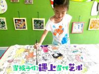 美术教育能为孩子做什
