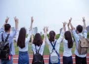 光华鼎力——一家中学生课外辅导和中考高考