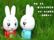 """嘟嘟早教——为儿童定制的交流词""""嘟嘟你好"""
