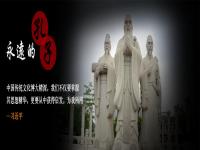 哈美儒学教育——由郑奋标先生创办