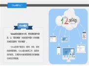 人人K12教育——中国领先的个性化教育企业