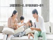 教师父母能辅导,普通家庭不能放松