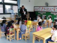 阿波罗幼儿园