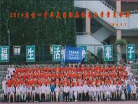 华美培训中心——一家面向社会、提供综合性培训服务的教育机构