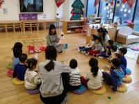 红黄蓝幼儿园早教中心——专注0-6岁学前教育