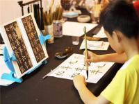 养心斋书画院——为广大书画爱好者提供专业书法