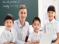 <strong>如何效果的管理教育加盟培训机构</strong>