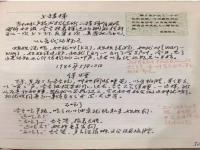 人生初年——一名中国女孩的语言日志