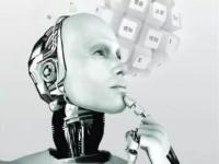 <strong>机器人培训加盟的要求是什么</strong>