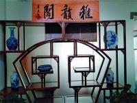 雅韵阁书法——专注书法和国画的机构