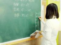 润泽教育——一家规范专业从事课后辅导的专业机构