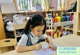 红太阳双语幼儿园——融合八大特色教学,促进