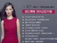 菲常记忆——为中国K12教育机构提供通过记忆法处理过的应试内容供应商