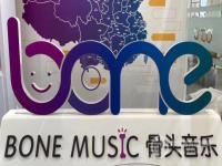 骨头音乐汇聚了教育、音乐、科技三大领域优秀人才、技术和理念的教育品牌