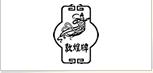 中国十大古筝排行榜