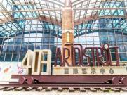 403国际艺术中心致力于打造成为国际品牌艺