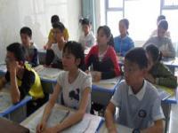 天天向上培训班——国内高品质个性化教育辅导机构