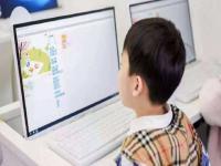 孩子选择少儿编程能学到什么东西