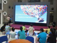 马斯特儿童艺术教育中心——一所以文化艺术教育特色的艺术学校
