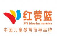 红黄蓝早教——为0-6岁婴幼儿和家庭提供优质学前教育指导与服务