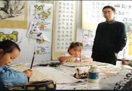 趣立方儿童职业体验馆——在快乐的体验中获