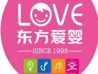 东方爱婴加盟有哪些优势?