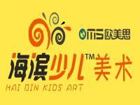 喜欢美术的孩子有什么特点?家长为何要注意孩子的美术早教