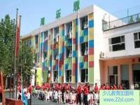 淘乐思幼儿园给孩子和家长更满意的教育服务