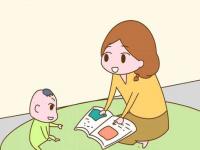 孩子学好诵读不但要勤奋好学,也要把握一定的朗读技巧