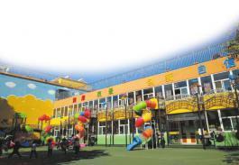 博乐幼儿园全方位提供高品质幼儿园一体化解