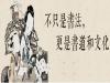 汉翔书法——以书画为载体的东方文化素质与