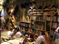 童书阁教育——专注于绘本教育的教学机构