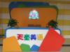 天童美语——全球华人心目中的优秀语言培训