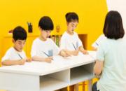 金色雨林——专业为3-14岁儿童提供学习能力