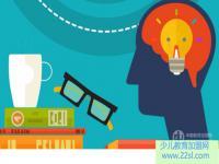叮咚鸟全脑开发——综合性开展儿童全脑开发师资培训