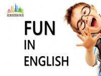 如何启蒙才有效果?欧美思幼儿英语教材,让孩子赢在起跑线
