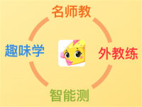 <strong>盒子鱼K2英语教育加盟有哪些优势与原则</strong>