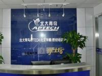 北方华腾技术培训中心加盟