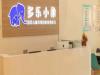多乐小象国际早教加盟